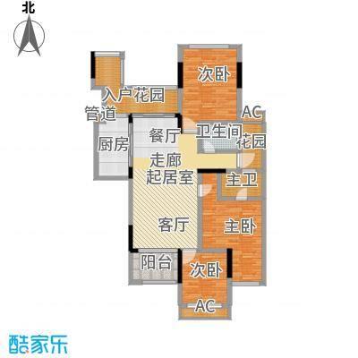 斌鑫中央国际公园117.90㎡B区B1/B2号楼标准层E1户型