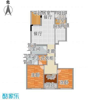 银马公寓124.70㎡B户型