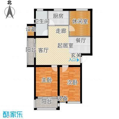 咸亨佳苑113.75㎡I户型