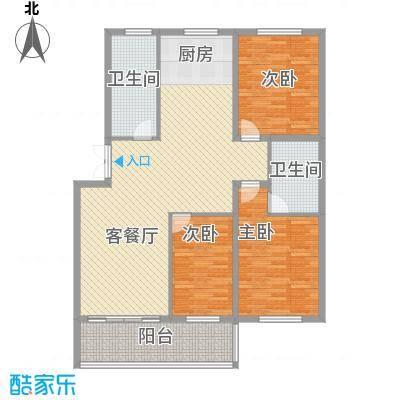 咸亨佳苑113.75㎡B户型
