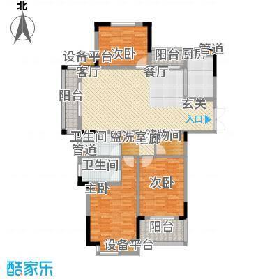 骏浩华庭138.50㎡3#楼B1'户型