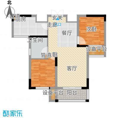 骏浩华庭86.19㎡3#楼B2'户型