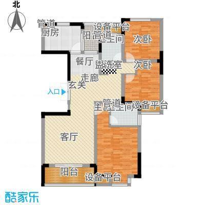 骏浩华庭132.19㎡5#楼E2户型