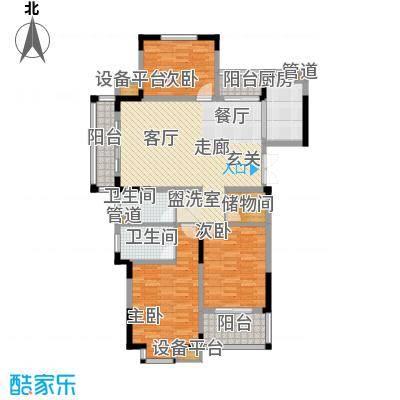 骏浩华庭139.44㎡6#楼B1户型