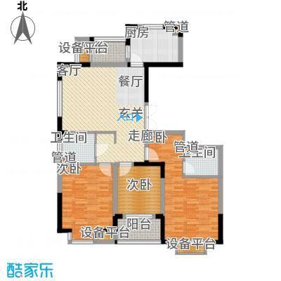 骏浩华庭123.25㎡5#楼E1户型