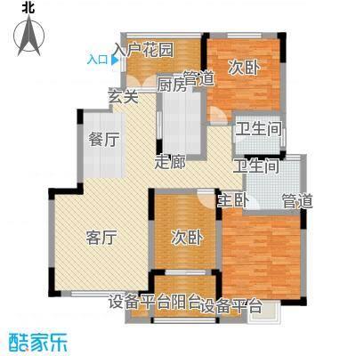 骏浩华庭134.15㎡7#楼D2户型