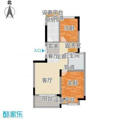 骏浩华庭92.85㎡2/4#楼A1户型
