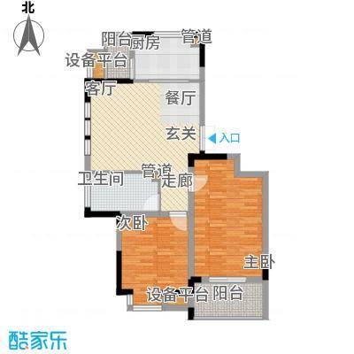 骏浩华庭93.61㎡2/4#楼A2户型