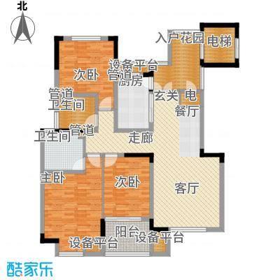 骏浩华庭130.39㎡1/2/4/8#楼C2户型