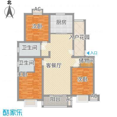 阳光华庭129.44㎡7/11A户型