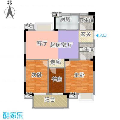 润泽大院126.00㎡中庆二期-B3户型