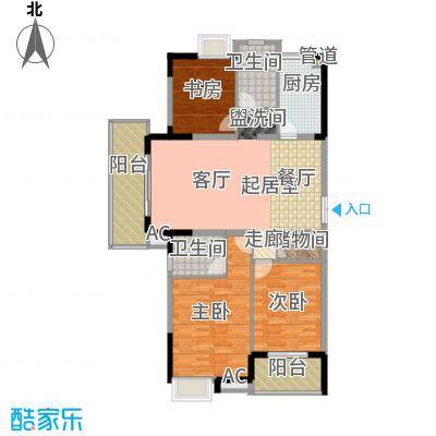 润泽大院139.00㎡中庆二期-A3户型