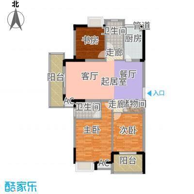 润泽大院143.00㎡中庆二期-C3户型