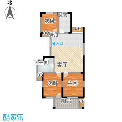 锦江半岛115.75㎡户型