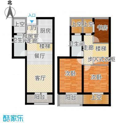 宏盛锦江玫瑰园128.29㎡C5户型