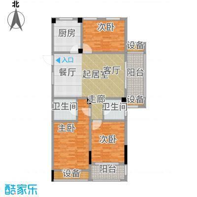 清华名家114.00㎡B面B2-C东114M2户型