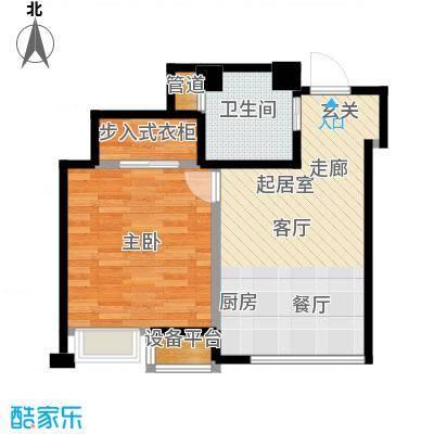 宝利国际52.00㎡水岸商务住宅户型