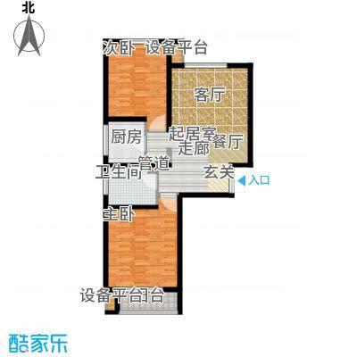 双清别院91.77㎡2A户型
