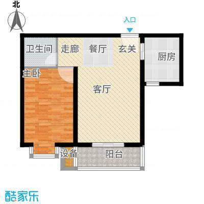 吉隆公寓68.75㎡B户型