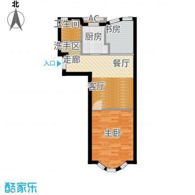 德凯凯悦公寓德凯・凯悦公寓E户型