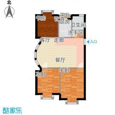德凯凯悦公寓德凯・凯悦公寓C户型