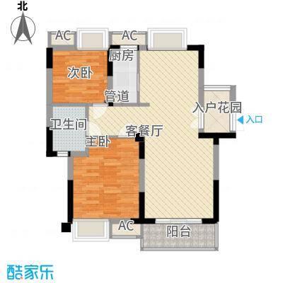 金域兰庭89.00㎡F11面积8900m户型
