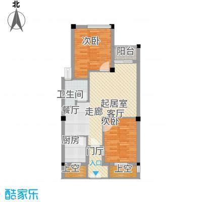涌鑫公寓户型
