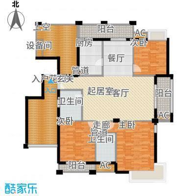 皇马公寓160.00㎡B5户型