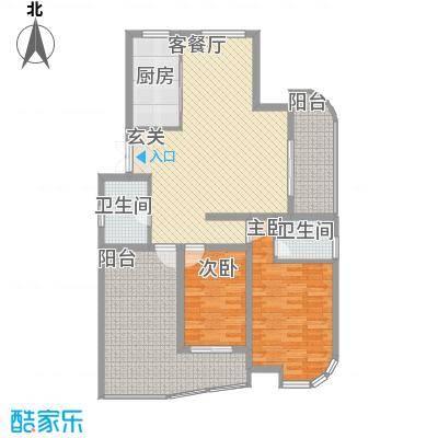 紫鑫豪庭138.00㎡38幢c-B户型