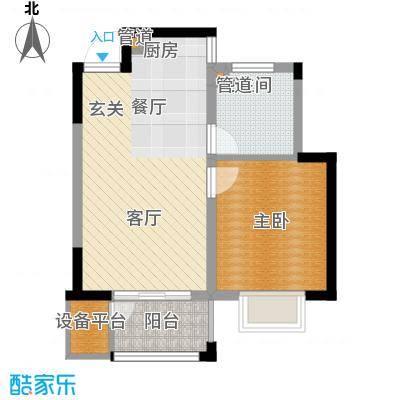 嘉业阳光城高阳台7#楼-1户型