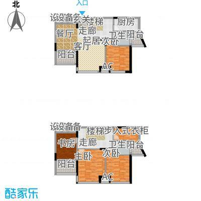 升华公园懿品普通住宅5户型