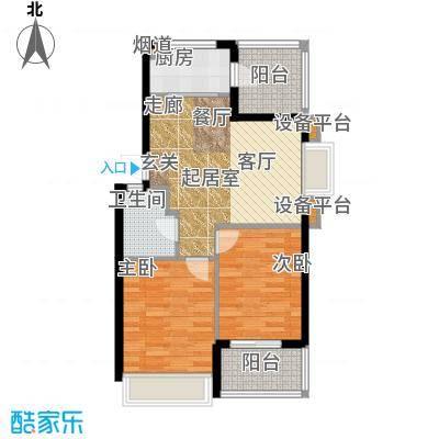 云澜湾68.00㎡B户型