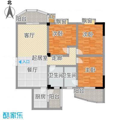 广泽嘉园2户型