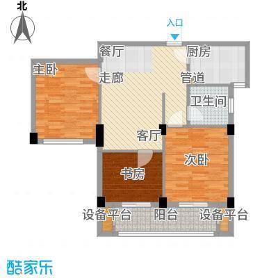 春江名城84.40㎡二期C2-2户型