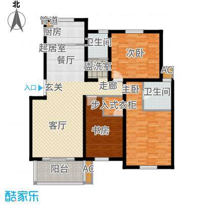 尚南华庭127.00㎡B面积12700m户型