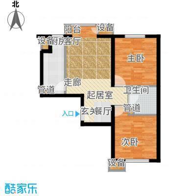太河公寓户型