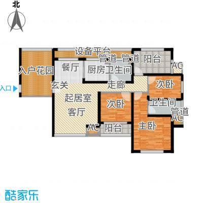 丽景华庭139.68㎡8户型