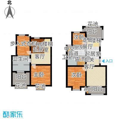 红墅湾139.85㎡情景洋房5层+阁楼面积13985m户型