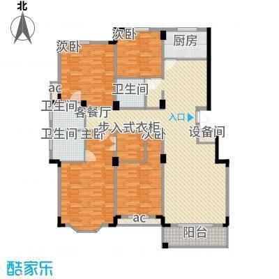 名仕花园176.00㎡小高层3面积17600m户型