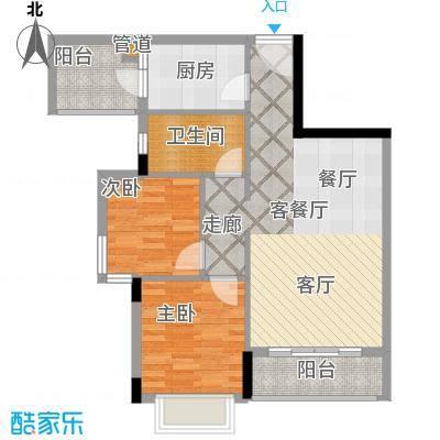 梦云南雨林澜山70.52㎡梦云南・雨林澜山高层D2户型
