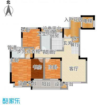 骏浩华庭142.00㎡1/2/4/8#楼C1户型