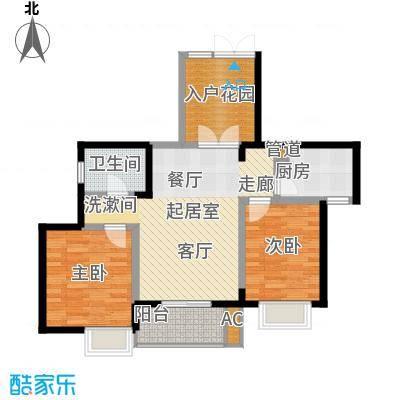 滨江果园避寒度假山庄88.67㎡福江苑-04户型