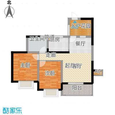 滨江果园避寒度假山庄84.49㎡福江苑-20户型