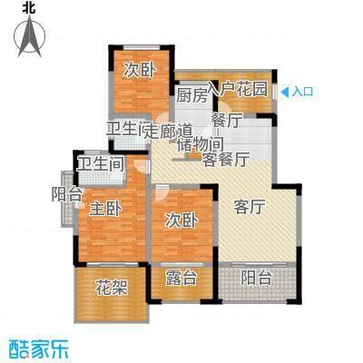 林语半山137.00㎡a2户型