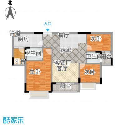 梦云南雨林澜山103.13㎡梦云南・雨林澜山高层C3户型