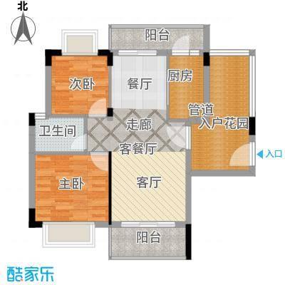 梦云南雨林澜山73.29㎡梦云南・雨林澜山高层D1户型