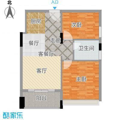梦云南雨林澜山74.24㎡梦云南・雨林澜山公寓A户型
