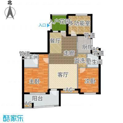 卧龙天香华庭134.10㎡13#楼F1户型