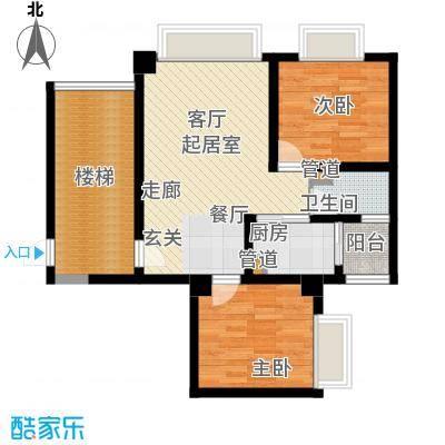 锦上城H1户型