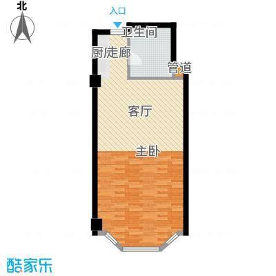 尚湖臻品大厦57.00㎡A户型